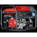 Купить Генератор бензиновый FUBAG BS 7500 A ES с электростартером и коннектором автоматики в рассрочку в Интернет-магазин электроинсрумента - POKUPAYKA.BY
