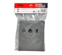 Мешок-пылесборник тканевый многоразовый FUBAG 30 л