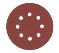 Купить Шлифлист круглый D125 зерно G120 (5 шт.) MILWAUKEE  с доставкой в Интернет-магазин электроинсрумента - POKUPAYKA.BY