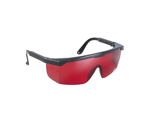 Очки для лазерных приборов FUBAG Glasses R (красные)