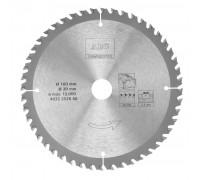Диск пильный по дереву D 160х20х2,2 мм 48T для циркулярной пилы AEG 4932352868