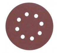 Купить Шлифлист круглый D125 зерно G240 (5 шт.) MILWAUKEE  с доставкой в Интернет-магазин электроинсрумента - POKUPAYKA.BY