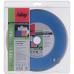 Купить Алмазный диск (по граниту) Keramik Pro 250х2,6х25,4/30 FUBAG в рассрочку в Интернет-магазин электроинсрумента - POKUPAYKA.BY