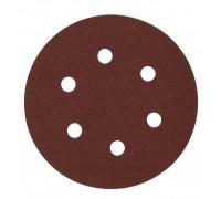 Купить Шлифлист круглый D150 зерно G120 (5 шт.) MILWAUKEE  с доставкой в Интернет-магазин электроинсрумента - POKUPAYKA.BY