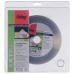 Купить Алмазный диск (по керамике) Keramik Extra 200х1,6х30/25,4 FUBAG в рассрочку в Интернет-магазин электроинсрумента - POKUPAYKA.BY