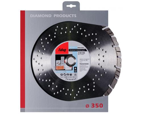 Алмазный диск (по бетону) Beton Extra 350x3,2x25,4 FUBAG