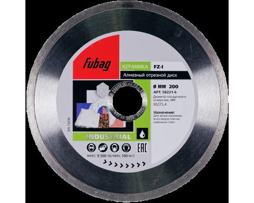 Алмазный диск (по керамике) FZ-I_ диам. 200/30-25.4 FUBAG