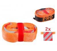 Купить Трос буксировочный с крюками 3.5т, 4м с флажками PRO STARTUL (крюк-крюк, светоотражающие флажки)  с доставкой в Интернет-магазин электроинсрумента - POKUPAYKA.BY