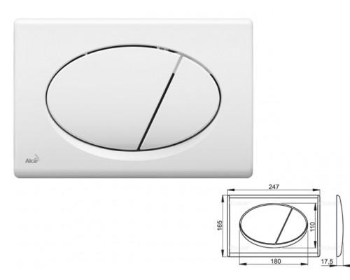 Кнопка для инсталляции (белая), Alcaplast