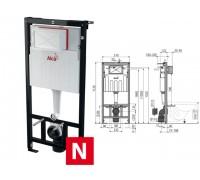 Скрытая система инсталляции для сухой установки (для гипсокартона) (высота монтажа 1,2 м) Sadroмodul (Alcaplast)